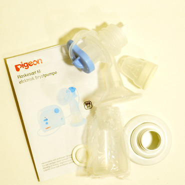 Pigeon Flaskesæt til Elektrisk Pumpe 1 stk 5a409172493d3